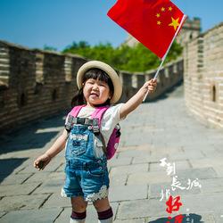 沐沐走京城--28个月小人儿的首都游记 kidsfoto枫糖盒子-拍娃党公众号